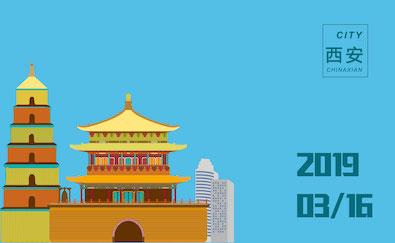 2019中国高校百英里接力【西安站】
